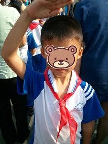 のどか&よしあきの観察日記 IN 北京-5月31日紅領巾授与式