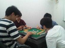 近畿大学競技麻雀部のブログ