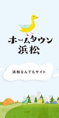 みつこさんのレシピ♪-ホムタTOP