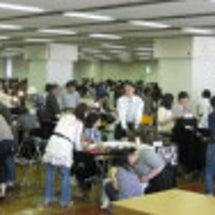 第15回 東京インタ…