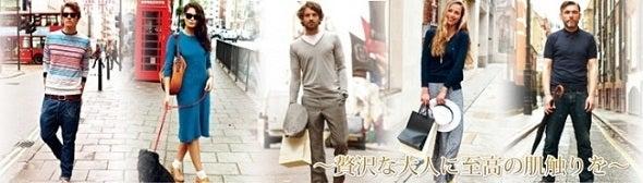 ジョンスメドレーjohnsmedley ニット 通販 贅沢な大人に至高の肌触りを☆カーディガン セール セーター メンズ レディース