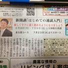滋賀リビングカルチャー倶楽部さんで講座を開始します!の記事より