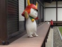 黒川オーキッズのブログ