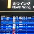 香港の旅(回想編)そ…