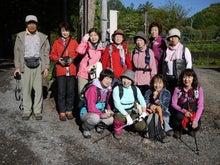 片品村から季節の便り-第3回参加者