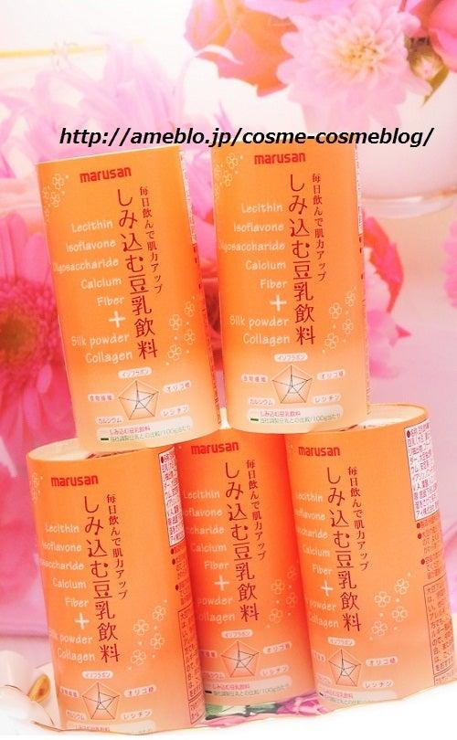 OLコスメブログ@口コミ化粧品|人気コスメ 口コミランキング-しみ込む豆乳★美容ブログで大人気