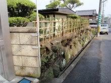 吉嵜造園の新着情報