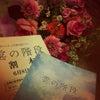 雲の階段&明日は東京撮影会!の画像