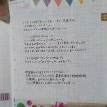ほぼ日 02/01