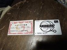 $とみっくのYoYoブログ-SGカード