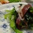生ハムと小松菜と甘酢…