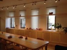 自分を信じて本当の輝く自分に戻る〜カウンセリングサロン・カフェ「エルモリヤ」~芦屋・大阪・神戸 オーラソーマ