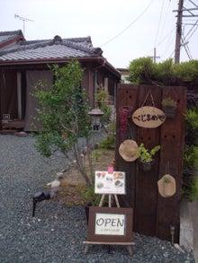 動物性食材を使っていないカフェ    べじまめやのまめ日記-DSC_0528.jpg