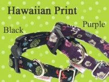 ハワイアン柄の首輪