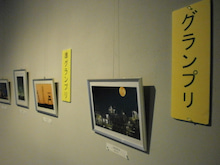 ■まるごと博物館た~い! NPO法人大牟田・荒尾炭鉱のまちファンクラブ ブログ