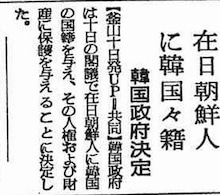 【†ザラッと日記†】