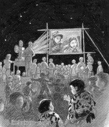 西条道彦の連載ブログ小説「池袋ぐれんの恋」-映写会