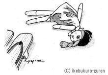 西条道彦の連載ブログ小説「池袋ぐれんの恋」-人形