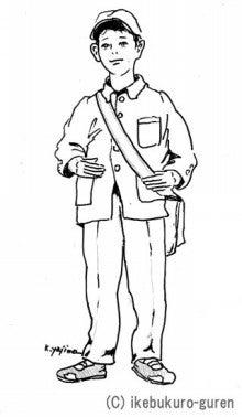 西条道彦の連載ブログ小説「池袋ぐれんの恋」-兵士