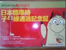 夢ある 倉橋歯科医院のブログ-DSC_0340.jpg