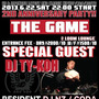 『THE GAME』…