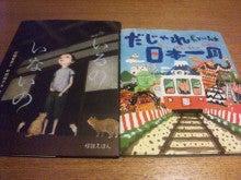 棚橋弘至 オフィシャルブログ powered by Ameba-130610_205204_ed.jpg