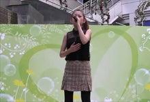 MINAKO's blog-ima-0601