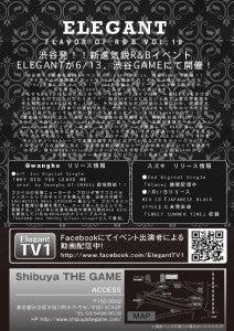 Ichi-Goの♥おしゃべりブログ