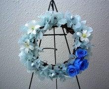 $Crystal Flower Kuu