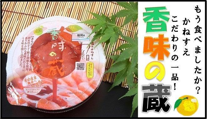 $【美味しいっちゃ!☆】かねすえ明太子レシピブログ♪