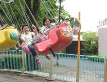 いちごDiary-eab@