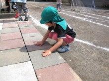 菊水いちい幼稚園のブログ-20130610_03