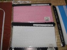 のんたんの裁縫箱