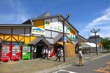 $Hokkaider(ホッカイダー)      北海道を愛する旅人達へ…