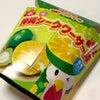【レビュー】LAWSON からあげクン 沖縄シークワーサー味の画像
