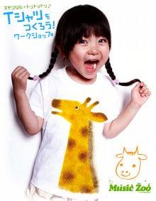 【神戸】子育て応援プロジェクト☆ママキラフェスタ