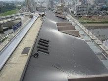 熊本市のマンション・ビルの雨漏り対策・防水工事「岩﨑博のブログ」