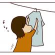 (4コマ)洗濯物