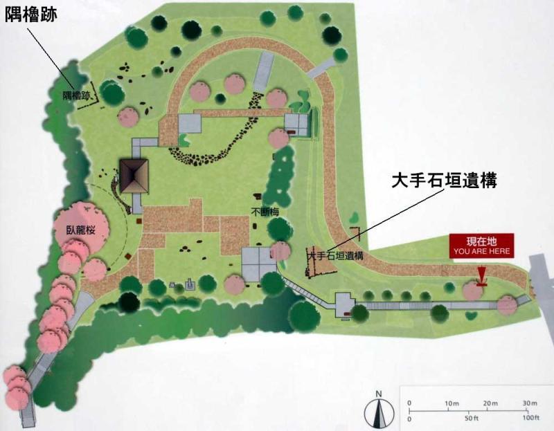 名島城/城址公園案内図