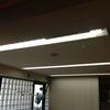 医院の天井埋め込み照明を目に優しい乳半パネル付の照明に交換工事@新宿区住吉町の画像