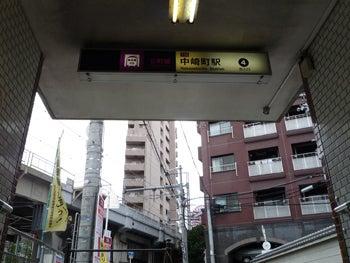 梅田 小顔と美肌☆キレイと健康を応援するアロマサロン♪レジュール-中崎町駅からのアクセス2