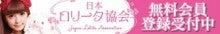 $青木美沙子オフィシャルブログ「青木美沙子のピンクなラブリー日記」Powered by Ameba-image