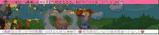 $Do you HOT?-める3