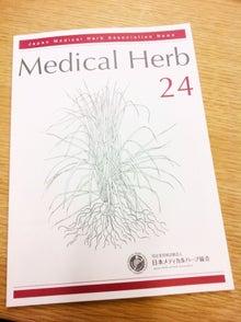 $herbaltherapist's blog
