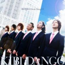 Sing-O(シングオー)オフィシャルブログ「叩き上げのSOUL!」Powered by Ameba-image