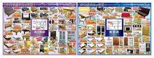 内山家具 スタッフブログ-20130614わけありB
