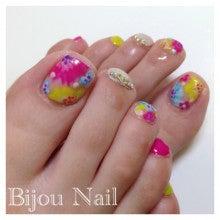 $Bijou Nail -private salon-大阪府池田市のネイルサロン-image