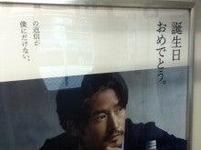 西澤ロイ(コトバの宇宙探検家)-神との対話パロディー15(私にだけ返事がない編)