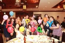 バトゥール☆ウェディングプランナーブログ