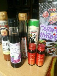 まぁちん☆ブログ-DSC_0240.JPG